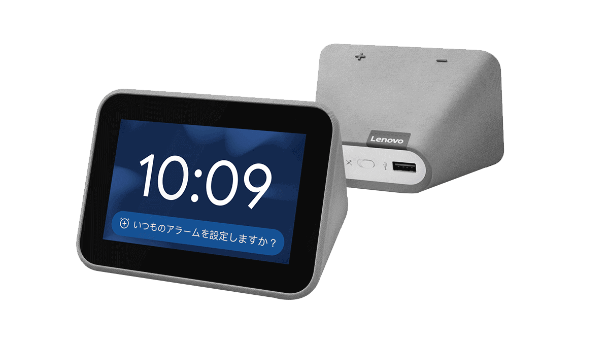 lenovo-jp-smart-clock-1
