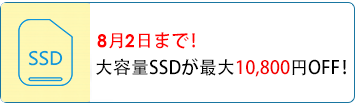 subseries-espot-ssd-0726.png