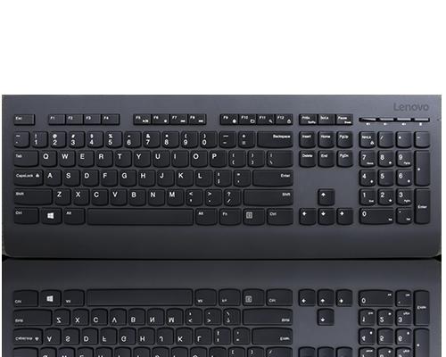 Clavier sans fil professionnel Lenovo - Français canadien