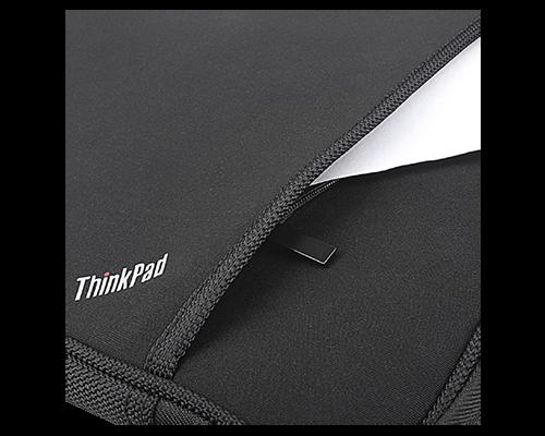 """Pochette pour ThinkPad de 15"""""""