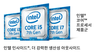 7gen-intel-core-family-kr