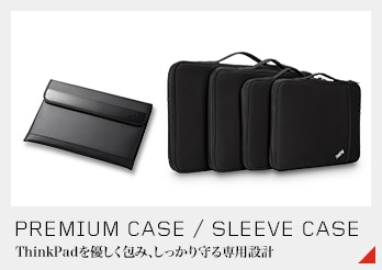 PREMIUM Case / SLEEVE Case
