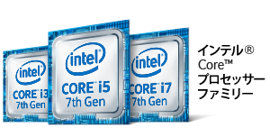intel-logo-7th