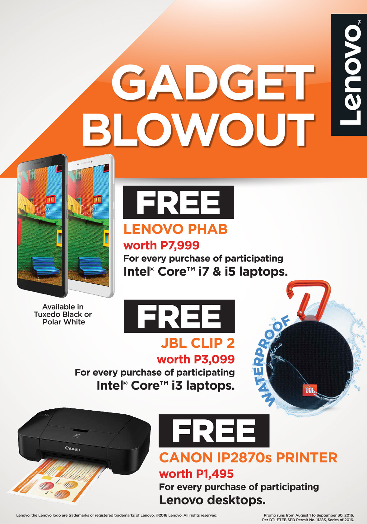 Gadget Blow Out