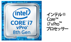 intel-i7-vPro-8th-jp-black