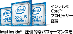 intel-inside-logo-7th-black