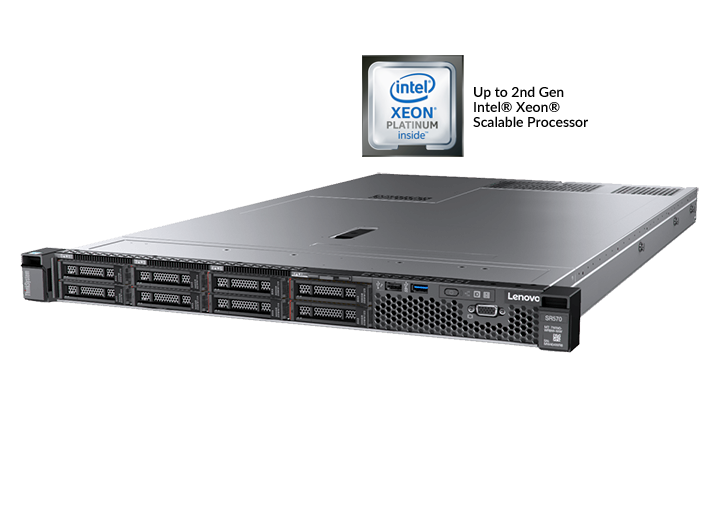 Lenovo ThinkSystem SR570 Rack Server
