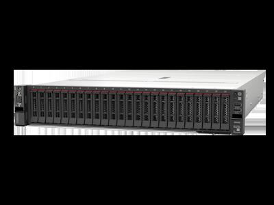 Lenovo ThinkSystem SR665 Rack Server