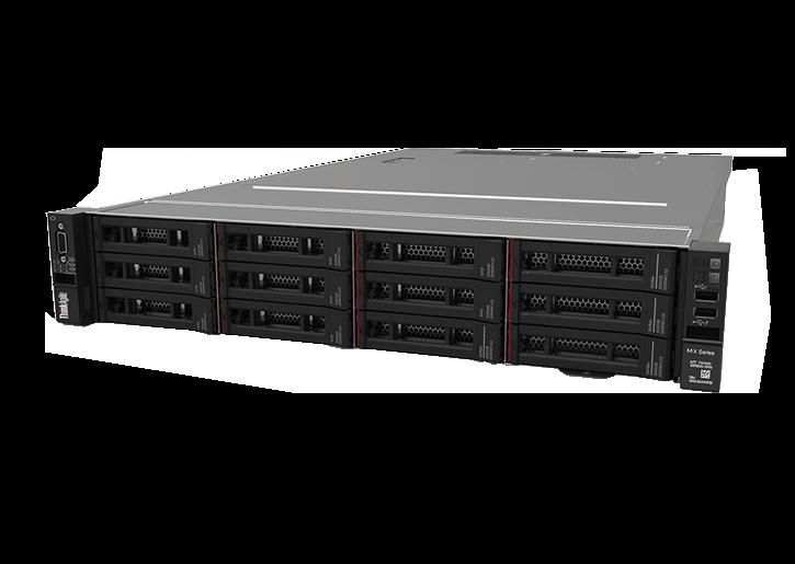 Nœud certifié ThinkAgile MX Lenovo