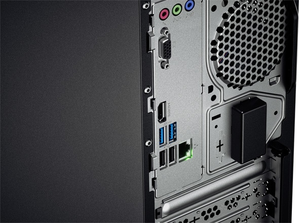 Lenovo Ideacentre 510, back detail view of ports
