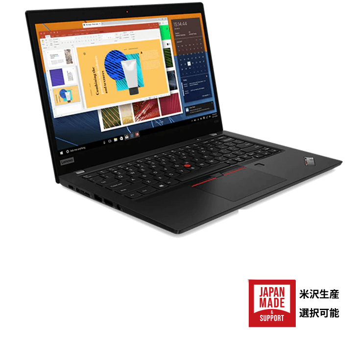 lenovo-thinkpad-x390-hero-0415-1-1114.png