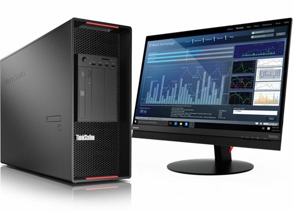 Lenovo ThinkStation P920 Tower Workstation