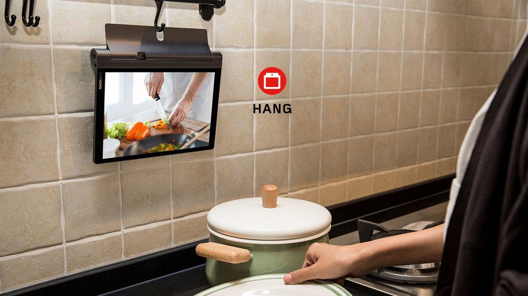 Lenovo Yoga Tab 3 Pro Hang Mode