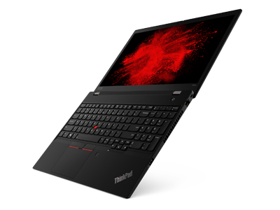 ThinkPad P53s <span class='dealsPageTitleSubhead'> Bis zu Windows 10 Pro | i7 | 16 GB | 512 GB SSD