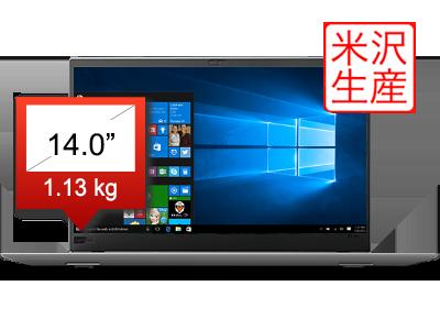 [NEW] ThinkPad X1 Carbon