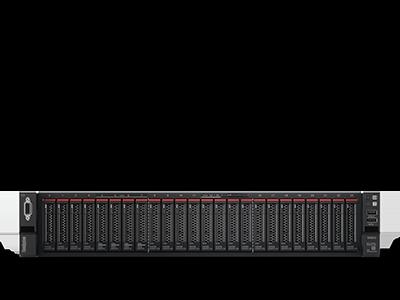 Serveurs empilables Lenovo